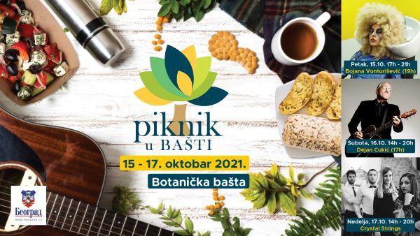 """Tri koncerta na manifestaciji """"Piknik u bašti"""" od 15. do 17. oktobra u Botaničkoj bašti"""